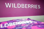 Wildberries отреагировала на обвинения сотрудников: Бизнес: Экономика: Lenta.ru