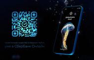 В СберБанк Онлайн появились заставки с обитателями морских глубин: Бизнес: Экономика: Lenta.ru