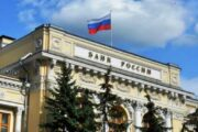 Эксперты прокомментировали недавние заявления ЦБ РФ относительно криптовалют