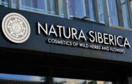 Natura Siberica потребовала взыскать с совладелицы компании 1,7 миллиарда рублей: Бизнес: Экономика: Lenta.ru